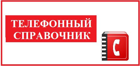 Справка из тубдиспансера Щербинский проезд (город Щербинка) больничный лист на работу закрыть прогулы